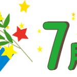【報告】7月ミニワークショップ