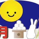 【ご案内】9月ミニワークショップ